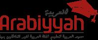 stichting_arabiyyah